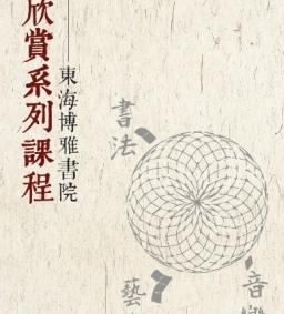 1017第四周 花卉素描