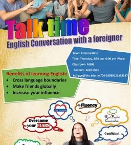英文會話與寫作課程